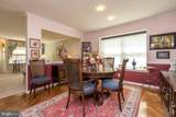 101 Quince Circle - Photo 8