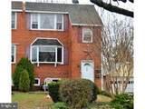 550 Maryland Avenue - Photo 1