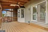 46563 Riverwood Terrace - Photo 32