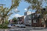 1246 Johnston Street - Photo 1