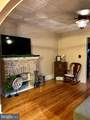 719 Old White Horse Pike - Photo 39
