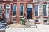 1258 James Street - Photo 2