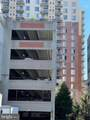 2655 Prosperity Avenue - Photo 24