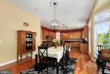 8005 Tysons Oaks Court - Photo 24
