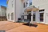 8005 Tysons Oaks Court - Photo 25