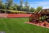 8005 Tysons Oaks Court - Photo 71