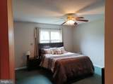 247 Meadow View Road - Photo 12