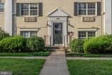 2241 Farrington Avenue - Photo 3