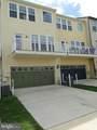 316 Pink Azalea Terrace - Photo 3