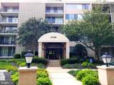 4360 Ivymount Court - Photo 1