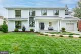 3135 Brooklawn Terrace - Photo 1