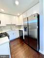 8001 Dundalk Avenue - Photo 17
