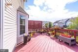 46569 Riverwood Terrace - Photo 28