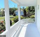 5775 Charles Cannon Road - Photo 5