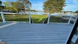 6502 North Point Road - Photo 5