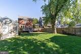 1708 Quincy Street - Photo 2