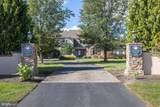 1023 Highland Road - Photo 3