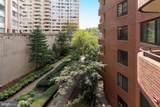 4550 Park Avenue - Photo 17