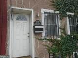 1349 2ND Street - Photo 1