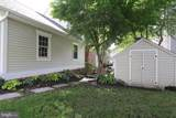 607 Comstock Avenue - Photo 4