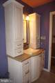 3201 Linden Parkway - Photo 40