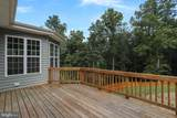 281 Tributary Trail - Photo 17