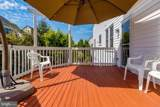 20902 Tall Forest Drive - Photo 43