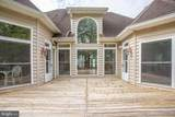 6297 Berry Plains Lnd - Photo 46