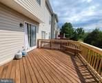 17438 Isle Royale Terrace - Photo 12