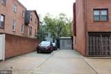 1213 South Street - Photo 30