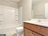 3538 Cedarbrook Court - Photo 14