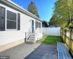 13205 Gundale Avenue - Photo 2