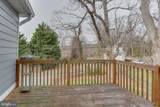450 Forest Beach Road - Photo 41