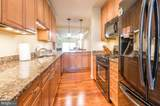 32 Mcmullens Wharf - Photo 5