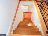 251 Christmas Tree Lane - Photo 48