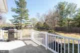 12912 Ashton Oaks Drive - Photo 40
