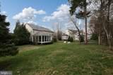 14441 Chamberry Circle - Photo 48