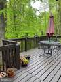6263 Occoquan Forest Drive - Photo 13
