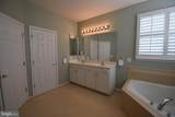 16124 Hunley Mill Place - Photo 15