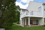 16124 Hunley Mill Place - Photo 40