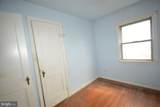 6417 Liberty Road - Photo 12