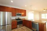 103 Koontz Street - Photo 11