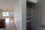 103 Koontz Street - Photo 12