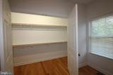 103 Koontz Street - Photo 14