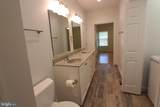 103 Koontz Street - Photo 18
