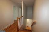103 Koontz Street - Photo 19