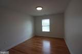 103 Koontz Street - Photo 20