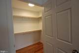 103 Koontz Street - Photo 21