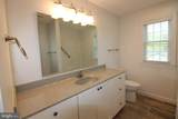 103 Koontz Street - Photo 22