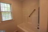 103 Koontz Street - Photo 23